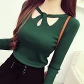秋冬新款胸前鏤空長袖針織衫女修身顯瘦毛衣彈力打底衫上衣潮