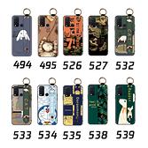 vivo Y50 手機殼 保護殼 腕帶支架防摔 全包邊外殼 手機套 卡通保護套 浮雕軟殼