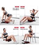 仰臥起坐健身器材家用輔助器可折疊健身椅器多功能仰臥板 瑪麗蘇DF