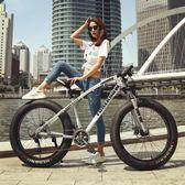 越野山地車自行車雪地車4 0 超寬大輪胎沙灘男女式學生車肌肉~  88 折~FC