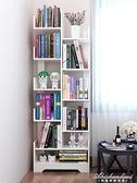 書架落地簡約現代簡易客廳樹形置物架兒童學生實木組合創意小書櫃 黛尼時尚精品
