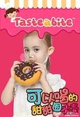 現貨 甜甜圈水壺兒童涼水杯小學生夏季吸管可愛幼兒園寶寶男女 【全館免運】