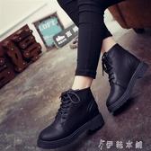 馬丁靴ins馬丁靴女英倫潮百搭學生韓版短筒高筒皮鞋短靴子 伊鞋