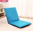 懶人沙發榻榻米坐墊單人折疊椅床上靠背椅飄窗椅懶人沙發椅15(主圖款湖藍色色78*38*5CM)