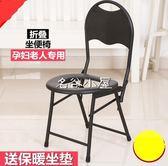 可折叠坐便椅坐便凳防滑移动马桶