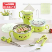 兒童碗筷兒童餐具套裝寶寶注水保溫碗吃飯碗不銹鋼防摔吸盤碗嬰兒輔食碗勺 夏季新品