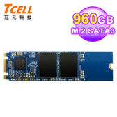 【TCELL 冠元】TT650 960G M.2  SSD固態硬碟