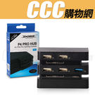 PS4 PRO HUB 擴展器  USB...