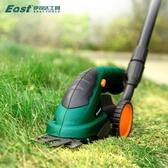 除草剪草機小型充電式多功能草坪割草機剪草電動家用綠籬剪修枝機