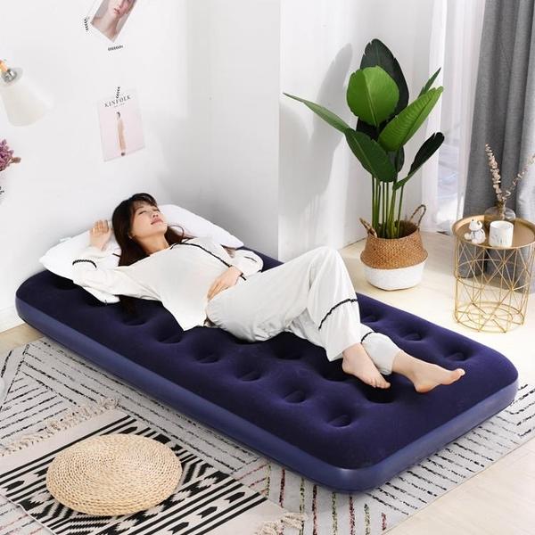 充氣床 氣墊床 充氣床墊雙人家用加大 單人折疊床墊加厚 簡易便攜床 晶彩