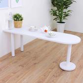 【頂堅】蛋頭形和室桌/矮腳桌/餐桌-深40x寬120x高45公分-二色素雅白色
