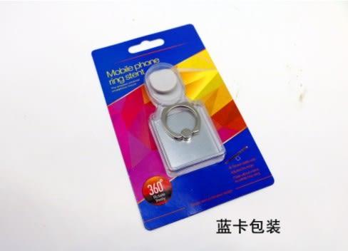 韓國新款 iring 指環支架 手機支架 背貼 指環扣 防摔防滑 站立支架  手機/平板通用款