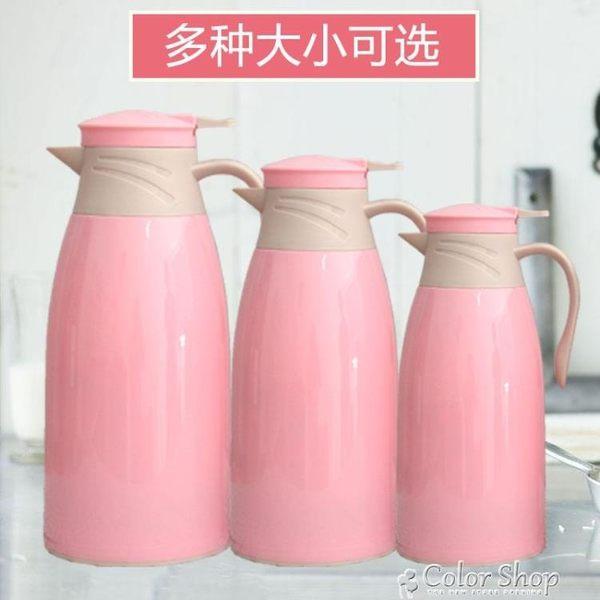 保溫壺家用大容量保溫壺兒童保溫瓶便攜開水瓶學生熱水瓶玻璃內膽熱水壺  color shopYYP