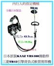 日本KAAZ VRS400傳動桿三菱TB...