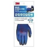 3M服貼型多用途DIY手套藍色L 可觸控手機螢幕 SS-100