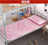 大學生宿舍涼席上下鋪單人冰絲席寢室折疊涼席0.8M0.9M1.2M『潮流世家』