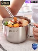 德國roydom304不銹鋼泡面碗杯家用飯盒帶蓋學生大號便當盒吃飯碗『艾麗花園』