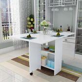 簡易多功能小戶型可伸縮現代簡約折疊餐桌椅組合長方形飯桌子家用 年終尾牙交換禮物