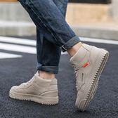 高筒鞋男鞋子加絨保暖韓版潮流冬季潮鞋百搭秋季