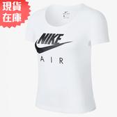 ★現貨在庫★ Nike AIR SS TOP MESH 女裝 短袖 T恤 休閒 排汗 白【運動世界】BV4005-100