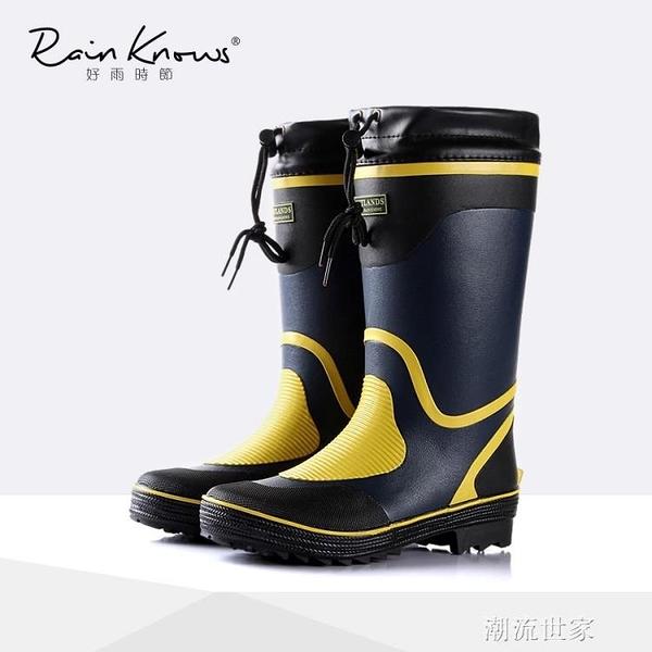 好雨時節男士高筒防滑雨鞋雨靴橡膠靴釣魚鞋鋼扣防滑保暖海綿里『潮流世家』