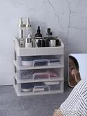 化妝品收納盒放洗漱台的架子衛生間桌面置物架神器女口紅收納架 阿宅便利店