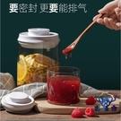 密封罐帶蓋食品儲物罐防潮果醬檸檬百香果玻璃瓶【古怪舍】