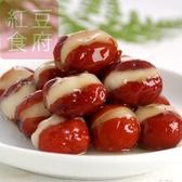 【紅豆食府】心太軟