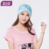 月子帽夏季薄款產婦產後用品保暖防風春季孕婦做月子帽子春頭巾CY (pink Q 時尚女裝)