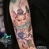 蘇小木 日式貓咪防水紋身貼 男女手臂大圖持久耐磨紋身貼·花漾美衣