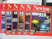 【書寶二手書T9/雜誌期刊_QFC】牛頓_184~189期間_共6本合售_解開宇宙之謎等