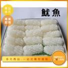 INPHIC-魷魚模型 花枝 透抽 軟絲 火鍋料-IMFK015104B