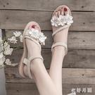 仙女風平底涼鞋 女學生2020夏季新款女鞋軟妹沙灘鞋羅馬鞋 BT22567【衣好月圓】