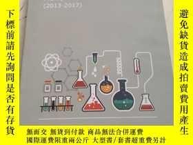 二手書博民逛書店IGCSE罕見Chemistry multiple choice