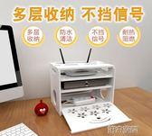 集線器 路由器收納盒電線收納盒wifi插座插排插線板收納盒整理線盒理線器 第六空間