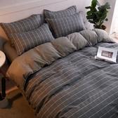 網紅水洗棉ins風床上用品四件套1.5米1.8米被套床