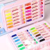 彩筆套裝 兒童可水洗24色36色畫畫筆