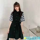 短袖洋裝 微胖女生穿搭新款裙子韓版女裝系帶格子拼接遮肚子顯瘦短袖連身裙 快速出貨