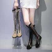 歐洲風涼鞋女 夏時尚鏤空透氣高筒瘦瘦仙女綁帶網紗粗跟羅馬涼靴潮