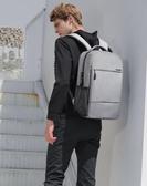 雙肩包 簡約背包男士雙肩包商務旅行包時尚潮流初中學生書包女大學生
