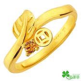 幸運草金飾-一葉致富-黃金戒指  開運 招財