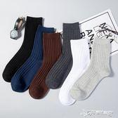 襪子 襪子男純棉中筒四季吸汗防臭長筒春秋純色男士全棉高筒商務黑 Cocoa