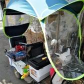 機車遮陽遮雨棚電動三輪車遮陽雨蓬棚