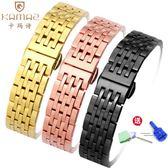 弧口不銹鋼實心精鋼帶男手錶帶代用天梭|羅西尼|天王配件1820mm女  極有家