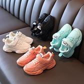 2021春秋新款夜光兒童運動鞋男女童老爹鞋網面透氣跑步鞋中大童鞋 艾瑞斯