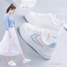 女鞋厚底內增高小白鞋2020夏季新款學生休閒鞋ins百搭透氣板鞋潮【小艾新品】