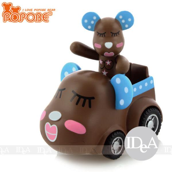 POPOBE熊 車載系列 2吋公仔車飾 小汽車玩具擺飾 巧克力泳裝美眉 非 暴力熊 momo熊 BE@RBRICK熊 IDEA