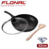【義大利Flonal】鑽石系列不沾炒鍋32cm-含蓋附鏟