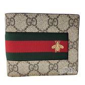 【GUCCI 古馳】408827 紅綠小蜜蜂刺繡對開短夾(棕)