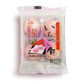 皇族草莓大福 108g【愛買】